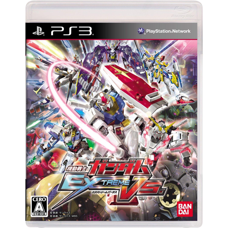 Bandai Namco Mobile Suit Gundam Extreme Vs